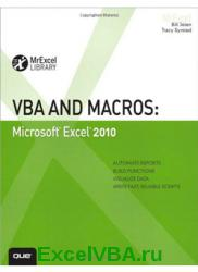 VBA and Macros Microsoft Excel 2010