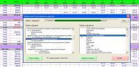 Форма выбора источника и получателя данных при копировании информации в файлах Excel