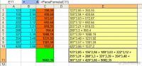 Скриншот результатов отображения промежуточных этапов вычислений формулы Excel