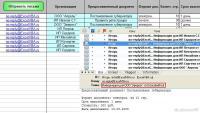 Отправка почты из Excel при помощи TheBAT!