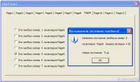 Скриншот формы VBA с программно созданными элементами управления