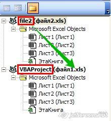 Скачать Офис 2013 Microsoft Office 2013 бесплатно  Ворд