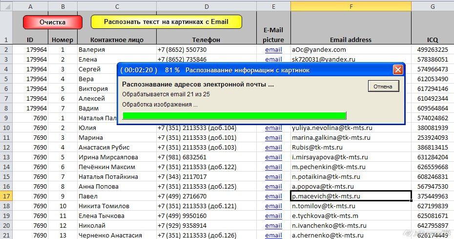 Как сделать базу адресов