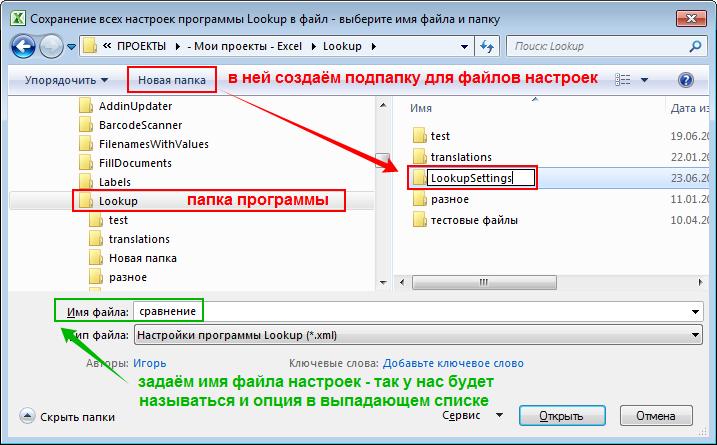 Как сделать файлы по датам