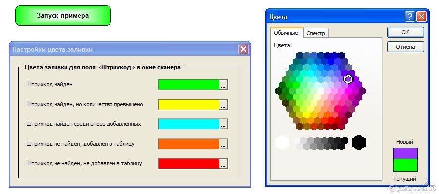 Vba изменить цвет ячейки