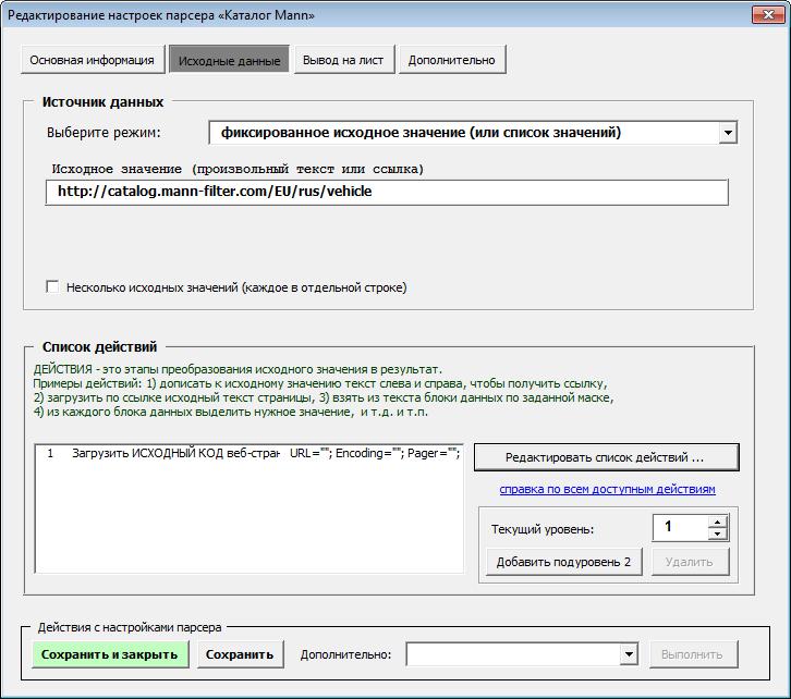 Сделать сайт из кодов элемента страницы юкоз хостинг отзывы