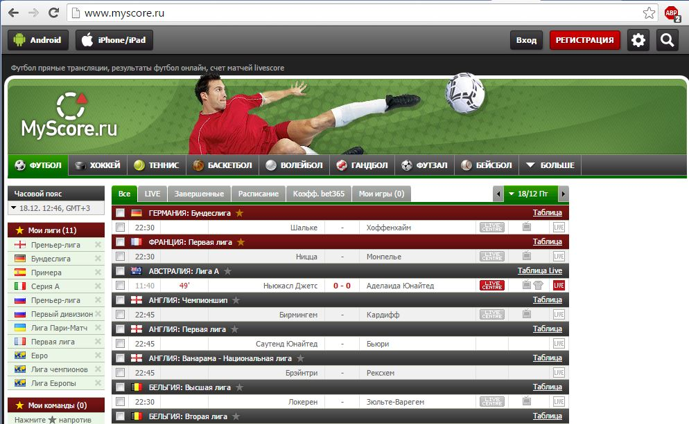 Футбол mayscore ru