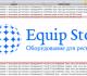 https://ExcelVBA.ru/sites/default/files/parsers/eq-store.ru_.png