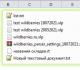 https://ExcelVBA.ru/sites/default/files/parsers/filenames.png