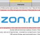 https://ExcelVBA.ru/sites/default/files/parsers/ozon.ru_.png