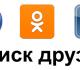 https://ExcelVBA.ru/sites/default/files/parsers/parser_social_networks.PNG