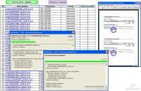 Скриншот программы подготовки документов, и результат её работы (документ ПДФ)