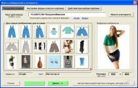 Поиск изображений (картинок, фотографий) в интернете, со вставкой в Excel