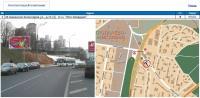 Скриншот листа коммерческого предложения - описание, фото и карта рекламной конструкции