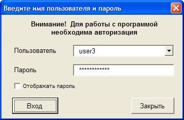 Форма авторизации - ввод логина и пароля